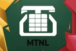 MTNL Receives DoT Approval To Conduct 5G Trials In Delhi; When Will It Start?