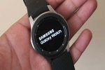 Samsung Galaxy Watch 4, Watch Active 4 Launch Tipped For This Month; Expected Features, Sale, And More