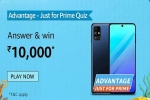 Amazon Advantage Just For Prime Quiz Answers: Win Rs. 10,000 Prize