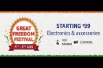 Amazon Freedom Festival Sale: Discount Offers On Camera, Laptops, Smart Watches, Tablets, And More