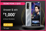 Amazon Tecno Pova 2 Quiz Answers: Win Rs. 1,000