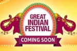 Amazon Great Indian Festival Sale 2021: Discount Offers On Gadgets And Other Products