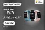 Amazon Helix Metalfit Quiz Answers: Win Helix Timex Metalfit SpO2 Smartwatch