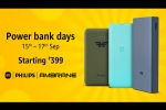 Amazon Power Banks Days Sale: Discount Offers On Power Banks To Buy In India