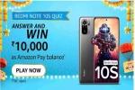 Amazon Redmi Note 10S Quiz Answers: Win Rs. 10,000 Amazon Pay Balance