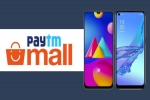 Paytm Mall Budget Days Sale: Discount Offers On Budget Smartphones