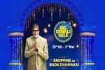 Flipkart Big Diwali Sale 2021: Avail Best Discounts On Electronics Devices