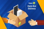 Flipkart Open Box Delivery: Should You Opt For Open Box Delivery On Flipkart?