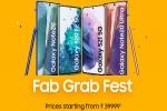 Samsung Diwali Festival Sale: Attractive Discount Offers On Top Smartphones