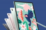 Samsung Galaxy Tab S7 FE Wi-Fi Model Available With Rs. 5,500 Discount; Where To Buy?
