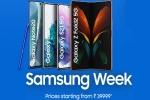 Samsung Week Festival Sale: Discount Offers On Premium Samsung Smartphones