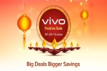 Vivo Diwali Festival Sale 2021: Discount Offers On Top Vivo Smartphones