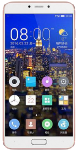 New Gionee S6 Pro
