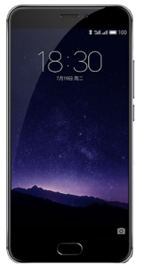 New Meizu MX6