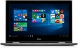 Dell Inspiron 5578 (i75788GB1TB)