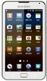 New Samsung Galaxy Player 70 Plus