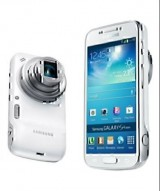 New Samsung Galaxy S4 zoom