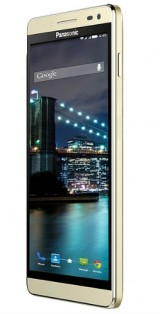 New Panasonic Eluga I2