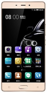 New Gionee M5 Enjoy