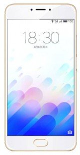 New Meizu m3 note