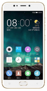 New Gionee S9