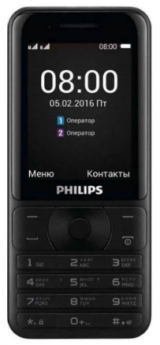 New Philips E181