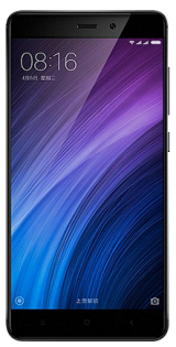 New Xiaomi Redmi 4 (64GB - 4GB RAM)