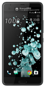 New HTC U Ultra (128GB - 4GB RAM)