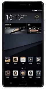 New Gionee M6S Plus