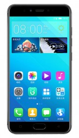 New Gionee S10B