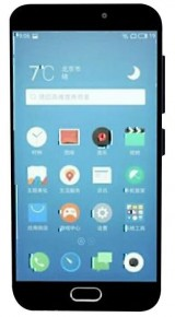New Meizu MX7