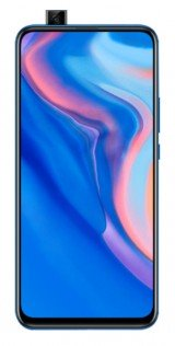 New Huawei Mobiles in India - 2019 Huawei Phones Prices - Gizbot