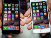 Apple Axes EMI Option for iPhone 6, iPhone 6 Plus