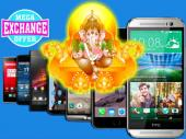 Ganesh Chaturthi 2016: Top 20 Exchange Offers on Hot-Selling Mobiles