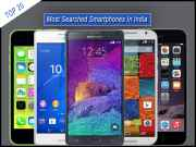 Top 20 Most Searched Smartphones In India This September