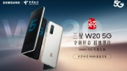 Samsung Galaxy W20 5G Hands-On Video Teaser Out Ahead Of Launch