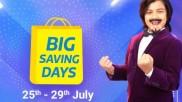Flipkart Big Saving Days Sale: Top 10 Tablets To Buy At 45% Discount