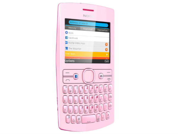 Nokia Asha 205 Slam feature