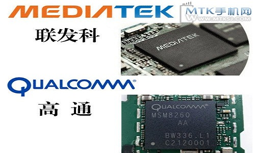 MediaTek Launches Quad Core SoC Solution for Low Cost Smartphones