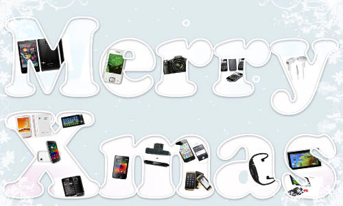 Christmas Offers: Top 15 Online Deals on Hottest Gadgets of 2012