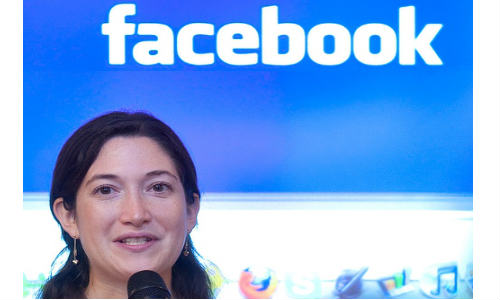 Facebook Privacy Misery: Zuckerberg's Sister's Photo Leaks Via Twitter