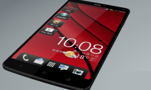 HTC M7 to Debut at CES 2013: 1080p Display Superphone to Rival Others