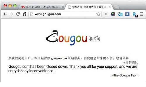 China Shuts Down Internet Search Engine Gougou.com