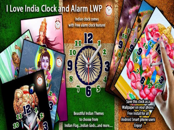 I Love India Clock and Alarm LWP
