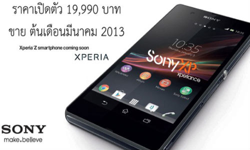 Sony C530X 'HuaShan' Surfaces Featuring 1.7GHz dual-core processor