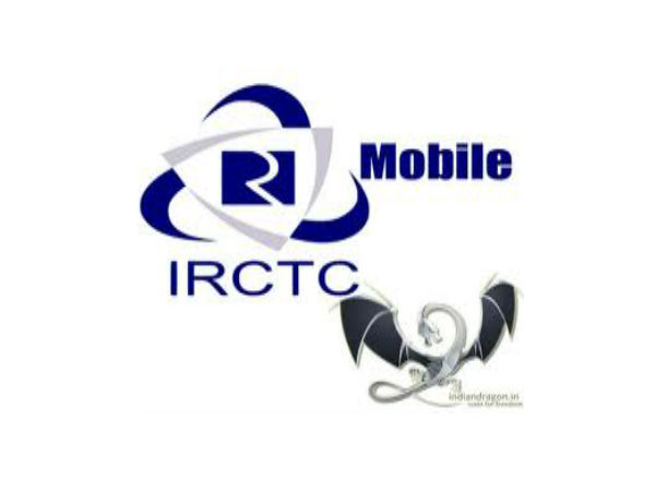 IRCTC Mobile Application