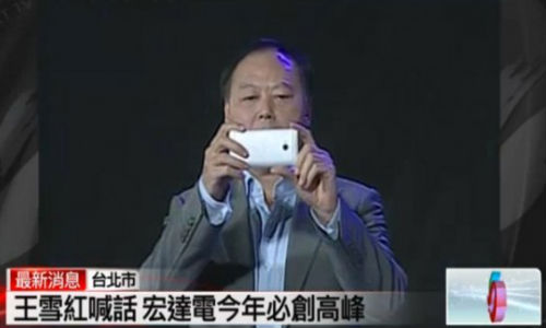 HTC M7 Launch To be Followed By M4 and G2 Release in 2013