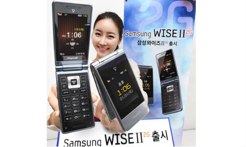 Samsung Wise 2: Basic Flip Phone Launched in South Korea