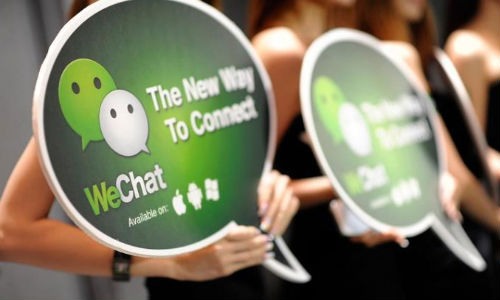 WeChat for Android, iOS Gets Updated: Live Voice Chat, QR Code Feature