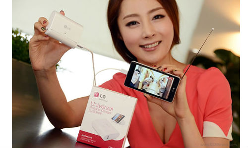 PMC-510: LG Launches Universal Portable Charger with 5200 mAh Battery